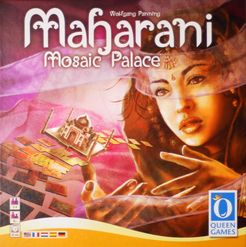 Maharani Cover Art